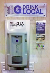 Water Fill Station in Lauinger